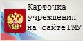"""<a href=""""https://bus.gov.ru/pub/info-card/82744"""">"""