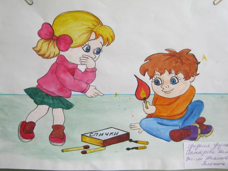 Спички — детям не игрушки». Пластилинография (детский мастер-класс ... | 600x800